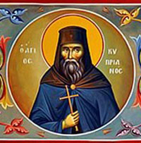 Our Holy Father, the Martyr Cyprian the New