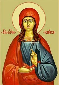 Virgin-martyr Irais (Rhais) of Antinoe in Egypt