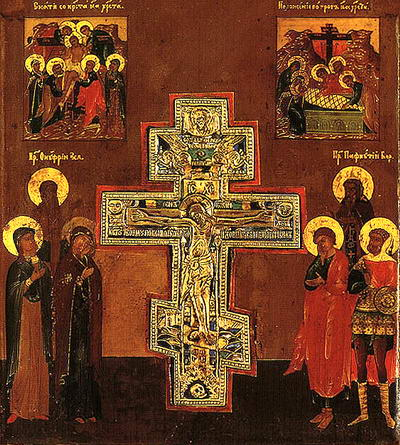 The Uncovering of the Venerable Cross and Nails by the Holy Empress Helen at Jerusalem (326)