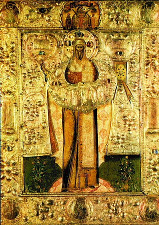 St Euthymius the Bishop of Novgorod