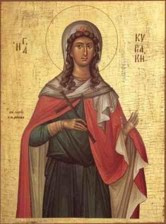 The Holy and Great Martyr Dominica (Nedelja)