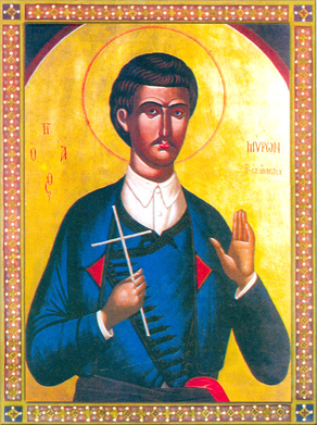 New Martyr Myron of Crete (1793)