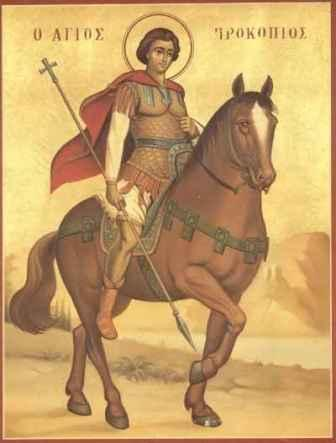 The Holy and Great Martyr Procopius