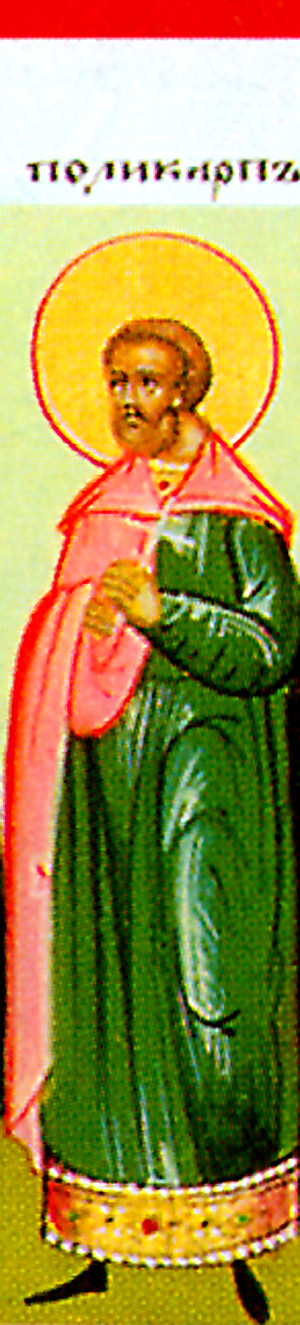Martyr Polycarp of Alexandria (4th c.)
