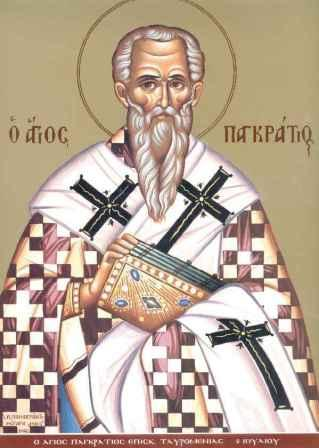 The Hieromartyr Pancratius, Bishop of Taormina