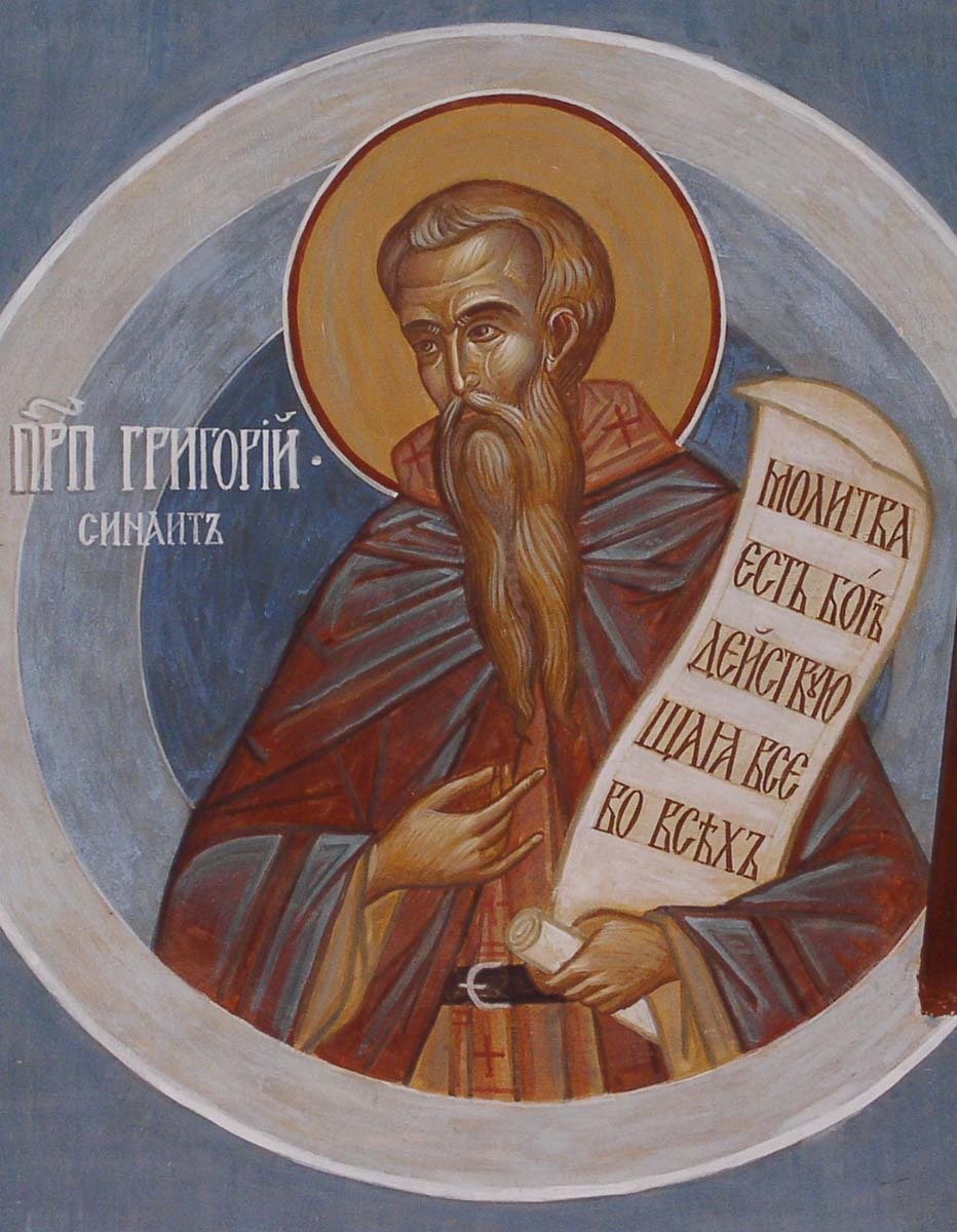 Venerable Gregory the Sinaite (1346)
