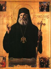 New Hieromartyr Gregory V, patriarch of Constantinople (1821)