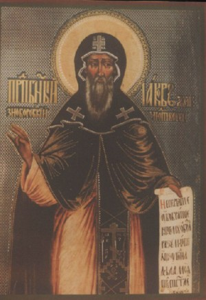Venerable James, abbot of Zhelezny Bor (1442)