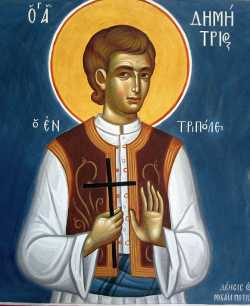 New Martyr Demetrius of the Peloponnesus, who suffered at Tripoli (1803)