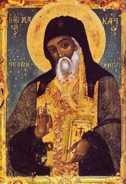 Venerable Macarius of Corinth (1805)