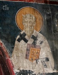 Venerable Cosmas, bishop of Chalcedon (815-820)