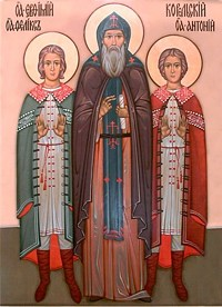 Venerable Euthymius the Enlightener of Karelia (1435)