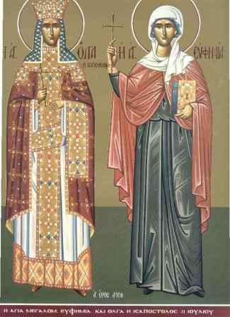 The Holy and Great Martyr Euphemia
