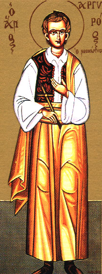 New Martyr Argyrus of Thessalonica (1808)