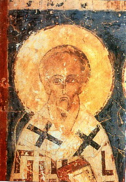 St. Alexander, archbishop of Jerusalem (3rd c.).