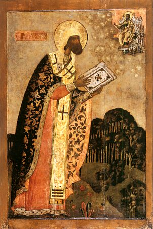 St. Theodore, bishop of Rostov and Suzdal (1023)