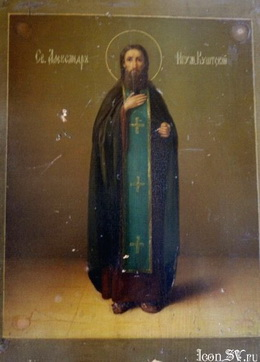 Venerable Alexander, abbot of Kushta (Vologda) (1439)