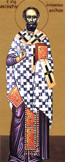 St. Antipater, bishop of Bostra in Arabia (458)