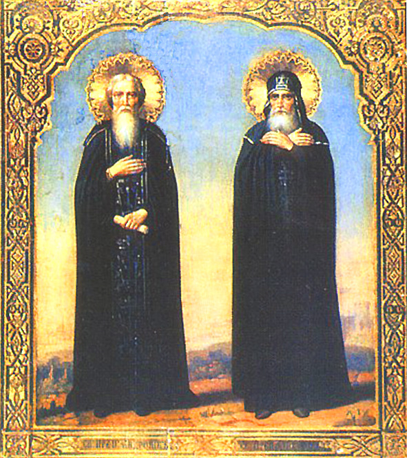 Venerable Andronicus (1395), abbot of Moscow