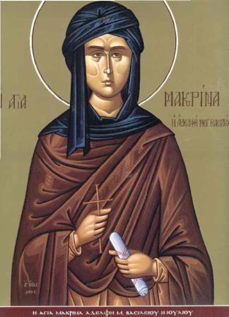 Commemoration of Stephen the Tall, son of Prince Lazar and Princess Milica
