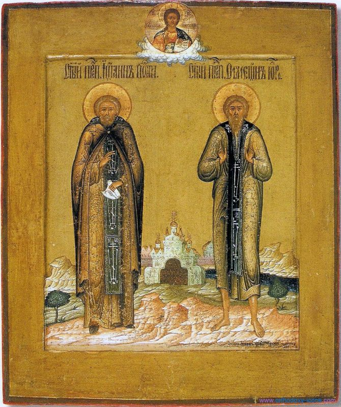 Our Holy Fathers Simeon and John