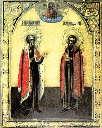 Holy Princes Basil (1249) and Constantine (1257) of Yaroslavl