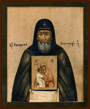 Venerable Nicodemus, abbot of Kozha Lake (1640)