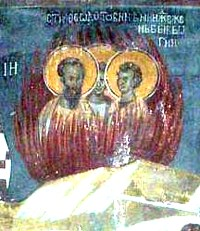 Martyrs Theodotus and Theodota at Caesarea in Cappadocia (108)