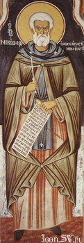 Venerable Nicodemus of Hilandar and Vatopedi, Mt. Athos (14th c.)