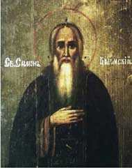 Venerable Simon, abbot of Volomsk (1641)