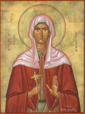 The Holy Martyr Christina