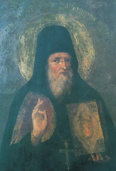 Our Holy Father Polycarp, Abbot of the Kiev Caves
