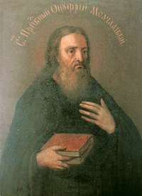 Venerable Onuphrius the Silent of the Kiev Caves (12th c.)