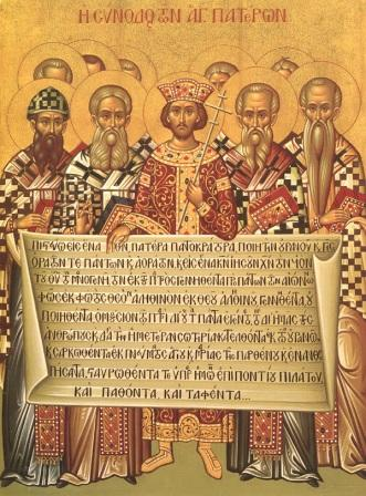 Commemoration of the Fifth Ecumenical Council