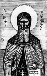 Venerable Gerontius (13th c.)