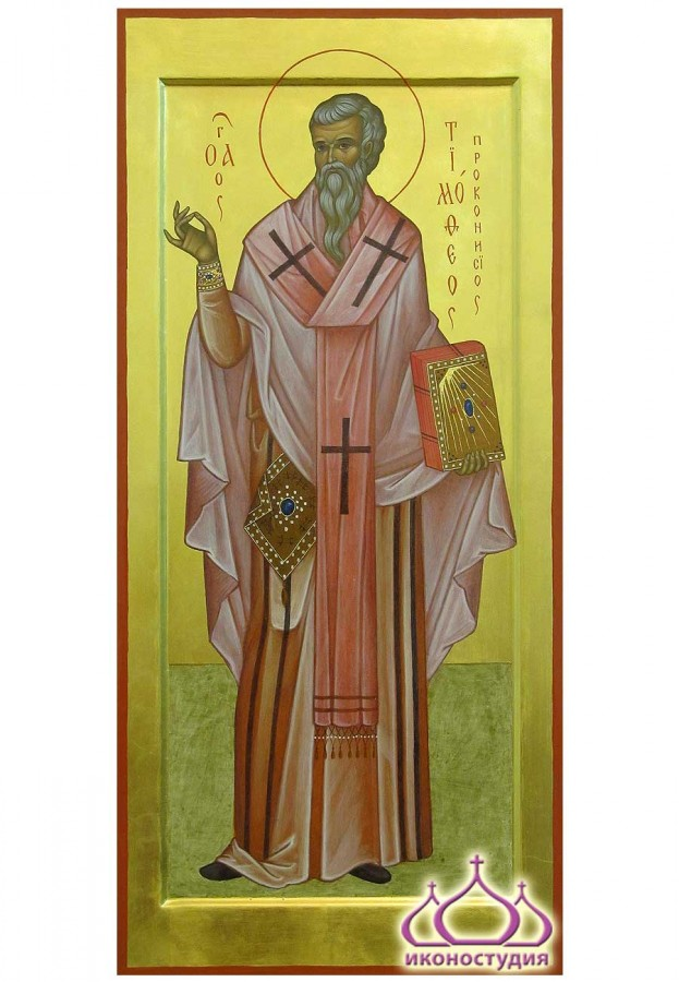 St. Timothy the Wonderworker, archbishop of Priconissus of Peloponnesus