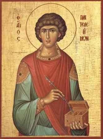 The Holy and Great Martyr Panteleimon