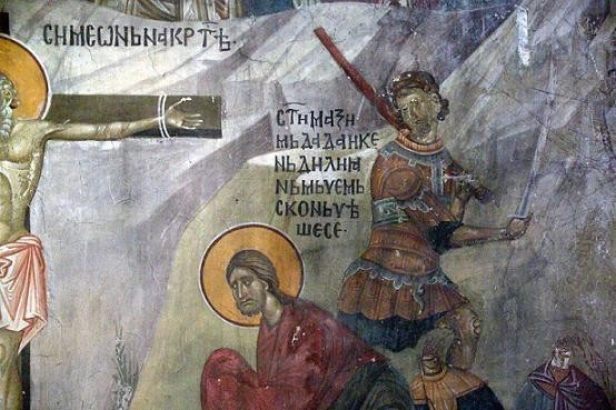 Translation of the relics of Martyrs Maximus (286), Dada, and Quinctilian at Dorostolum in Moesia