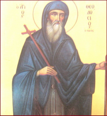 Venerable Theodosius the New, healer of Peloponnesus (862)