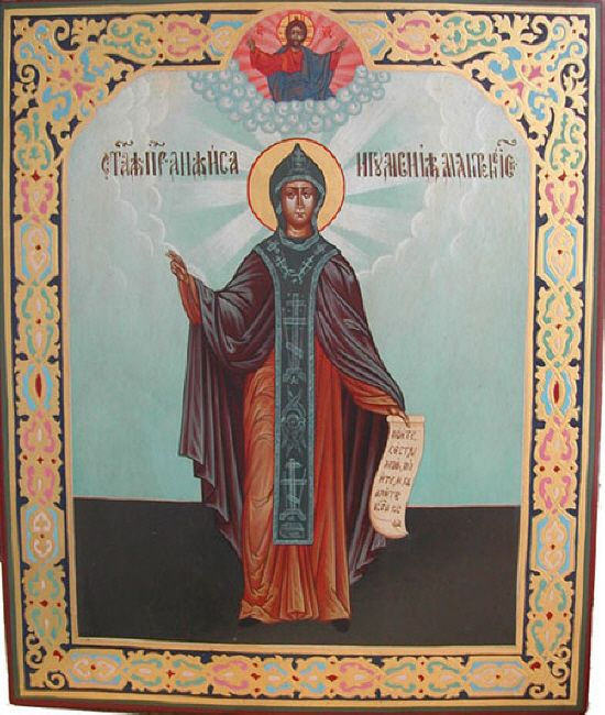 Our Holy Mother Anthusa