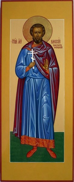 Martyrs Julian, Marcian, John, James, Alexius, Demetrius, Photius (Phocas), Peter, Leontius, and Mary, of Constantinople (726)