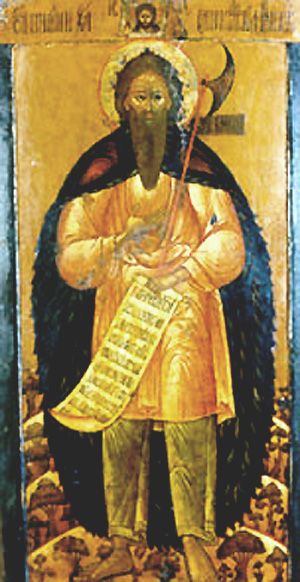 Blessed Laurence, fool-for-Christ at Kaluga (1515)