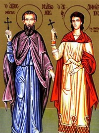 Martyrs Paul and his sister Juliana of Syria (273)