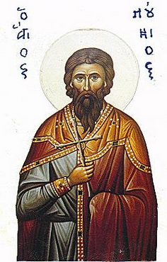 Martyr Lucius the Senator of Cyprus (ca. 310)