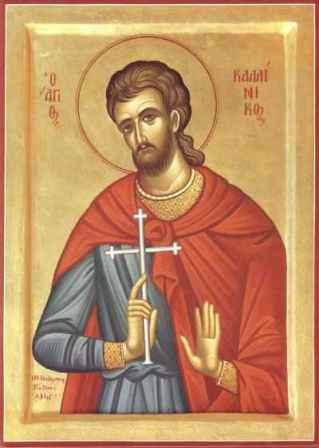 The Holy Martyr Callinicus