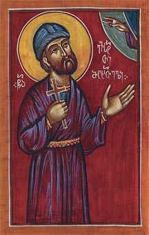 The Holy Martyr Eustathius of Mtskhet