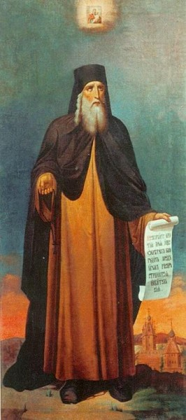 Venerable Cyprian, abbot, of Ustiug (Vologda) (1276)