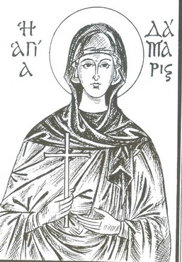Venerable Damaris of Athens (1st c.)