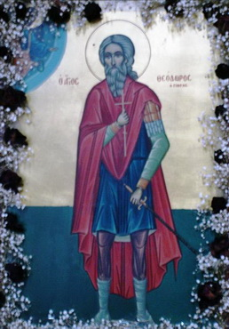 Great-martyr Theodore (Gavra) of Atran in Chaldia of Pontus (1180)