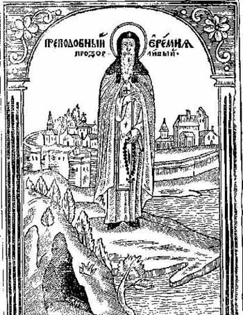 Venerable Jeremiah (1070) clairvoyant of the Kiev Caves